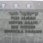 Dachau 2004-04 01